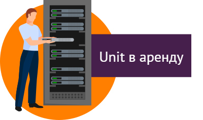 server Unit.jpg