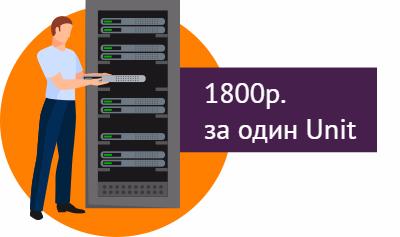 server Unit 1800.jpg